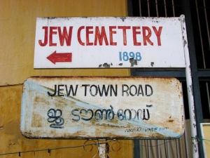 Sign_for_Jew_Cemetery___O-Jew_Town-20000000001968280-500x375