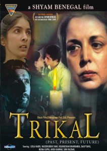 trikal poster